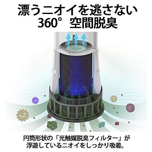 シャーププラズマクラスターNEXT搭載脱臭機光触媒脱臭タイプホワイトDY-S01-W