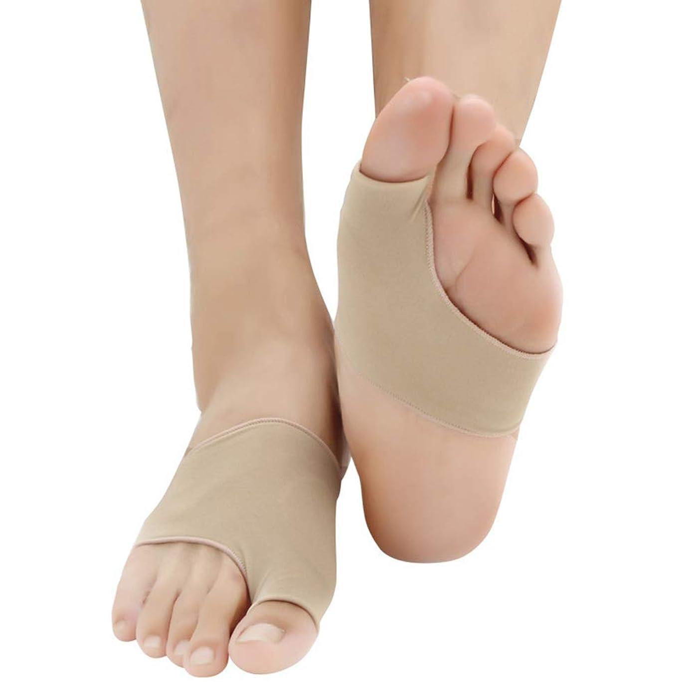 オーブンのみモルヒネAmyou 外反母趾修正腱膜救済ケアキット足指セパレーター腱鞘炎矯正 足指外反矯正 トリートケアキット足指分離器 母趾矯正器 1個