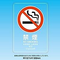 禁煙ステッカー(透明シート:縦型:約137x193mm:日本語・英語・中国語・韓国語・タイ語)