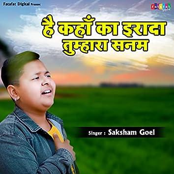 Hai Kahan Ka Irada Tumhara Sanam (Hindi)