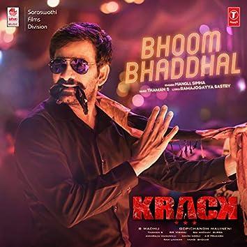 "Bhoom Bhaddhal (From ""Krack"")"