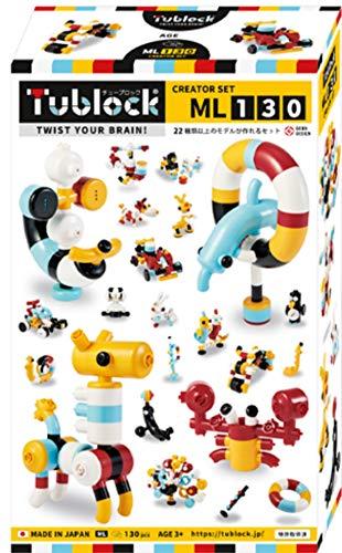 ブロック おもちゃ 組み立て 人気 ランキング 知育玩具 3歳 4歳 5歳 保育園 幼稚園 男の子 女の子 子供 誕生日 プレゼント ギフト Tublock チューブロック (クリエーターセット ML130) 子供 室内 おうち遊び おうち時間 Edute エデュテ