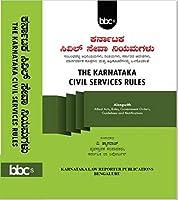 Karnataka Civil Services Rules (KCSR) in Kannada)