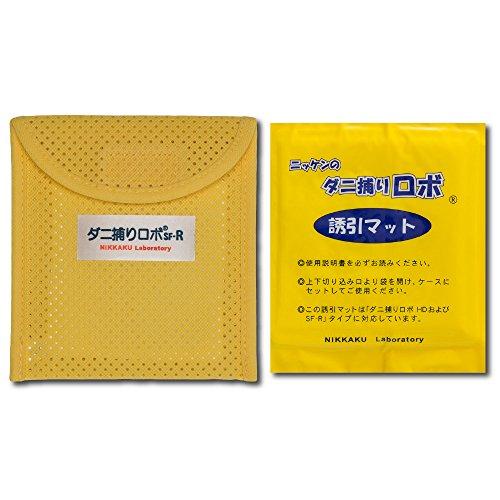 日革研究所 ダニ捕りロボ ソフ...