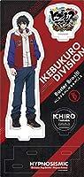 ムービック 「『ヒプノシスマイク-Division Rap Battle-』Rhyme Anima」 アクリルスタンド/山田一郎