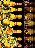 池袋ウエストゲートパーク Blu-ray COMPLETE BOX[Blu-ray/ブルーレイ]