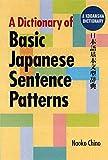 A Dictionary of Basic Japanese Sentence Patterns - Naoko Chino