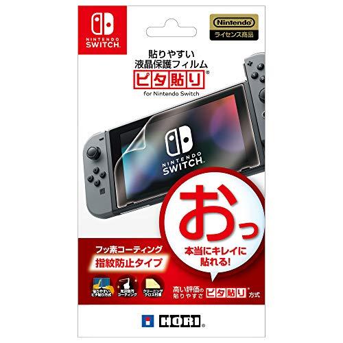 【Nintendo Switch対応】貼りやすい液晶保護フィルム ピタ貼り for Nintendo Switch