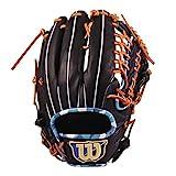Wilson(ウイルソン) 野球 グラブ(グローブ) 硬式 用 D-MAX(ディーマックス) 外野手用 7W型(内野手をベースでポケットが広い 小指2本入れ対応) ブラック×ブルーカモ WTARDF7WF90BCM