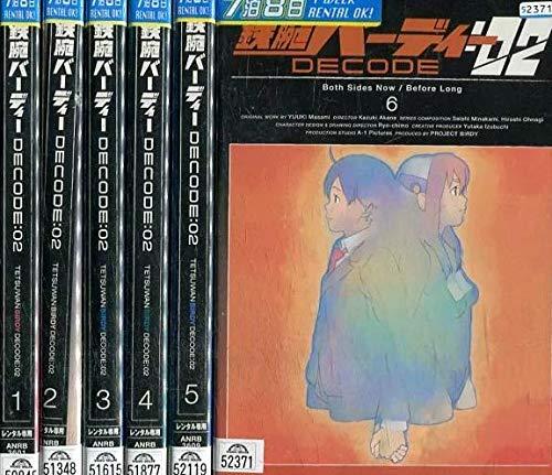 鉄腕バーディー DECODE:02 DVD全6巻セット [マーケットプレイスDVD] [レンタル落ち]の拡大画像
