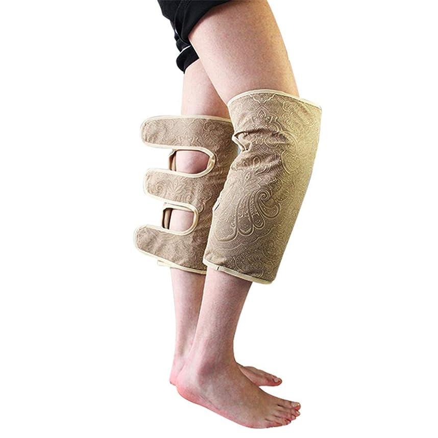 適応する奪うに同意する膝暖房パッド温水膝下肢装具ラップ9ヒートセッティング (色 : ベージュ, サイズ : Free size)