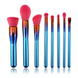 YIBOKANG Cepillo Profesional del Maquillaje de Las señoras Maquillaje del Cepillo con la Fundación portátil de Viaje Bolsa de Regalo cosmética Blush Corrector de Sombras de Ojos de Iniciac