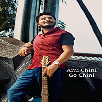 Ami Chini Go Chini