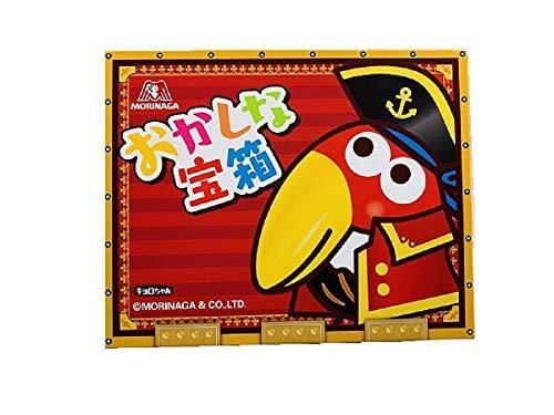 セット商品 森永お菓子詰め合わせ キョロちゃん おかしな宝箱 + 国産もち米あられ1袋