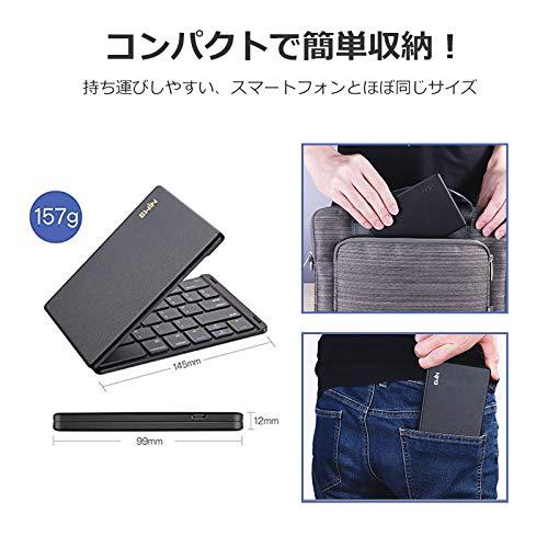 Ewin新型Bluetoothキーボード折りたたみ式157g超軽量薄型レザーカバー財布型ワイヤレスキーボードUSB薄型IOS/Android/Windowsに対応スマホ用スタンド付【日本語説明書と18月保証付き】(折りたたみ式,ブラック)