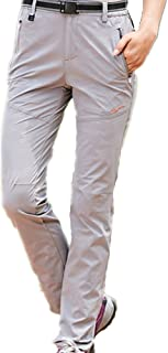 Loose Casual Waterproof Pants Hiking Pants for Outdoor Sport Women's Light Grey Camouflage Color Quick Dry Pants Cloth (Size : XXXL)