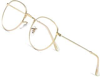 a320c8555ee Various Blue Light Blocking Glasses Square Nerd Eyeglasses Frame Anti Blue  Ray Computer Game Glasses