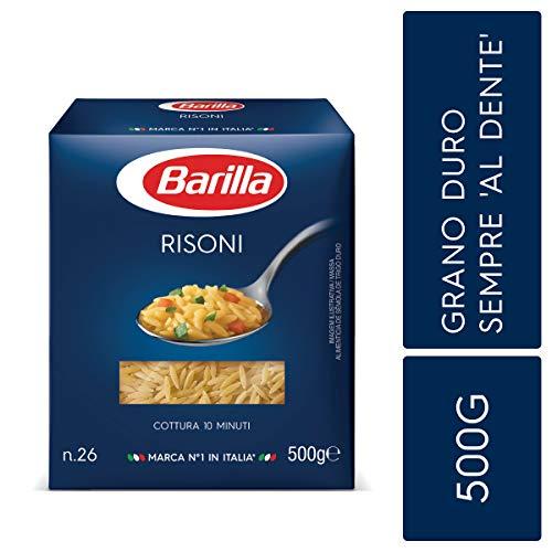 バリラ『リゾーニ』