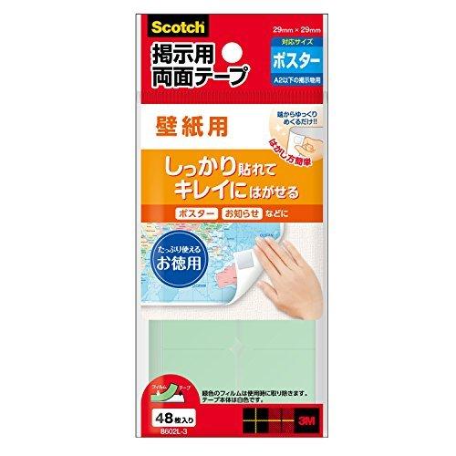 (まとめ買い) スリーエム スコッチR 掲示用両面テープ壁紙用 L 8602L-3 【×3】