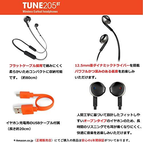 JBL TUNE205BT Bluetoothイヤホン マイクリモコン付き/オープンタイプ ブラック JBLT205BTBLK 【国内正規品/メーカー1年保証付き】