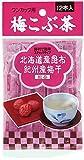 OSK OSK 梅こぶ茶 ワンカップ用スティック (2g×12本)×15個