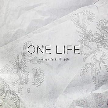 ONE LIFE (feat. KOTOBUKI & TOKAGE)
