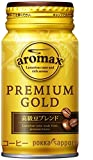 ポッカサッポロ アロマックス(コーヒー) プレミアムゴールド 170ml×30本