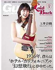 【Amazon.co.jp 限定】Guitar Magazine LaidBack (ギター・マガジン・レイドバック) Vol.7 (表紙&巻頭:玉井詩織 ももいろクローバーZ ) (アマゾン限定特典:ビンテージ・ギター・カフェ特別編集版PDF付き) (リットーミュージック・ムック)