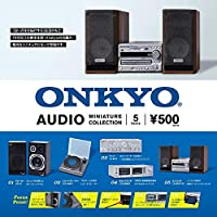 ONKYO AUDIO MINIATURE COLLECTION 【全5種セット】オンキョー オーディオ ミニチュア コレクション ケンエレファント