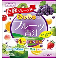 【3個セット】 ユーワ おいしいフルーツ青汁1日分の鉄&葉酸(3g*20包)×3個セット