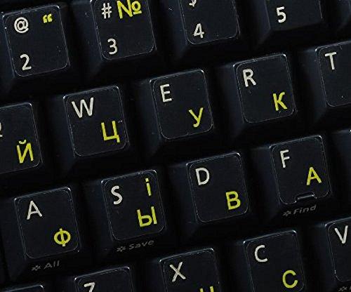 Qwerty Keys Ukrainisch Russisch transparente Tastaturaufkleber mit Gelben Buchstaben - Geeignet für Jede Tastatur