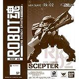 ROBOT魂 -ロボット魂-〈SIDE AS〉フルメタル・パニック!アナザー Rk-02 セプター(三条旭機) (魂ウェブ限定)