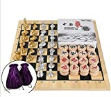 Juego de juegos de mesa de entretenimiento Juegos de ajedrez Juego de ajedrez y género Chino Chess conjunto de juegos de viaje conjuntos de tarjetas de bambú en una caja de papel duro Pieza de ajedrez