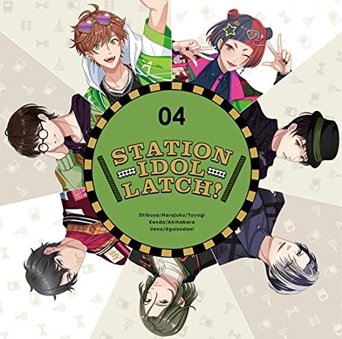 【Amazon.co.jp限定】STATION IDOL LATCH! 04 (初回限定盤) ※特典 : メガジャケットの商品画像
