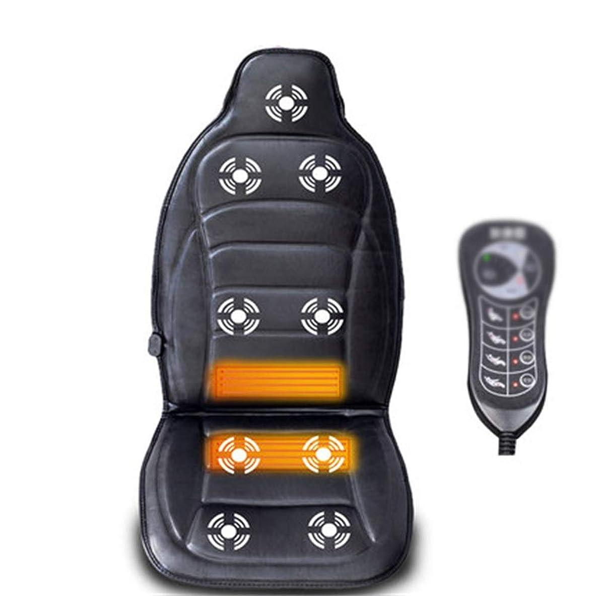 簡潔な意味する忘れっぽいAXROAD MALL 自動車ネック頸椎ウエストクッションチェアクッション全身マッサージ温水マットレスマットマッサージ駐車ソフト (色 : Picture, サイズ : Free size)