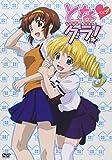となグラ! 4 通常版[DVD]