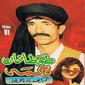Tappay Karachi Programe, Vol. 1