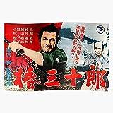 Generic Yojimbo The Last Samurai Toshiro Sanjuro Vintage