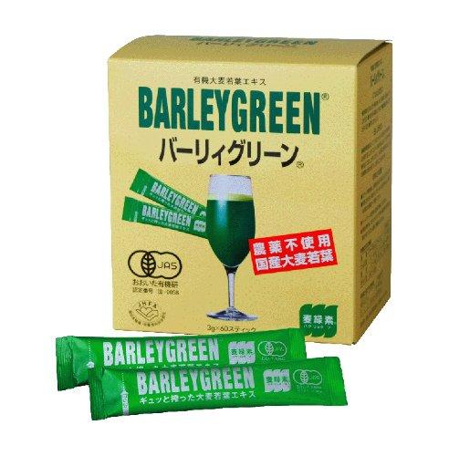 麦緑素 バーリィグリーン 60スティック