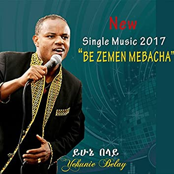 Be Zemen Mebacha