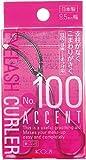 KOJI Accent Curler No.100 2CR0110