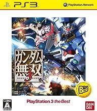 Gundam Musou 3 [PS3 the Best] (japan import)