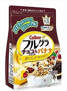 Calbee Full Gra Choco Crunch&Banana, 700 g