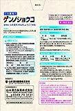 【第3類医薬品】日局 ゲンノショウコ 3.3g×64