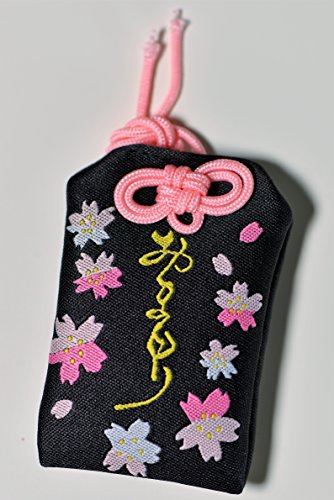 Japanese Omamori - Over 10 Styles of Good Luck Charms for Health/Career/Education/Love/Safety/Wealth (Love and Relationships)