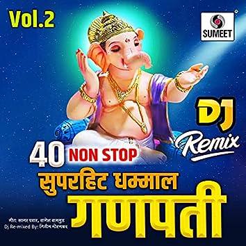 40 Nonstop Superhit Dhamaal Ganpati Bhaktigeet - Dj Remix