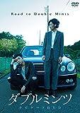 ダブルミンツ ナビゲートDVD ~Road to Doublemints~[DVD]