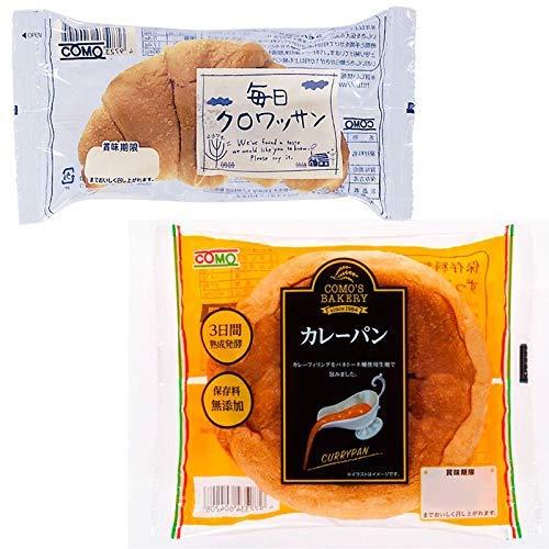 コモパン 毎日クロワッサン(20個)& カレーパン(18個)【セット売り】