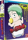 Beelzebub-Intégrale 6 BluRay [Blu-Ray]