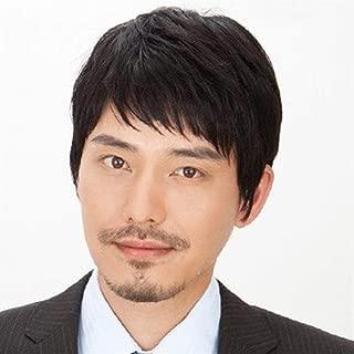 Wigs Ebay Korean Wig Male Fashion Handsome Short Hair C.W.USJ (Color : Dark brown)
